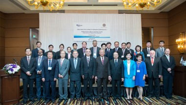 Executive Capacity Building Seminar and Workshop 'Executive Leaders Summit 2013 in Thailand'