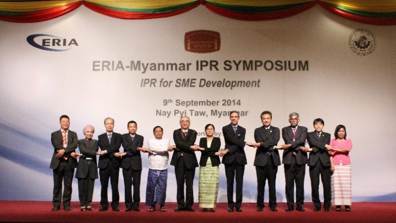 ERIA-Myanmar IPR Symposium on IPR for SME Development