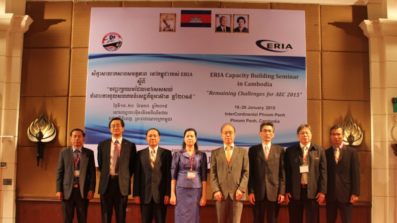 ERIA Capacity Building Seminar in Cambodia - Remaining Challenge for ASEAN Economic Community 2015