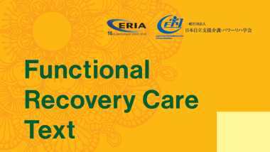 Teaching Materials for Functional Recovery Care