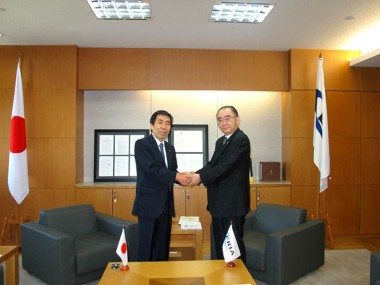 Visit of Executive Vice-President of J-POWER, Mr. Shinichiro Ota