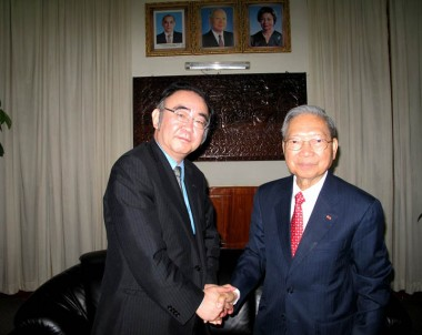 Courtesy Call to Deputy Prime Minister in Cambodia, H.E. Mr. Keat Chhon