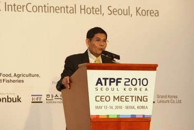23rd Asian Trade Promotion Forum