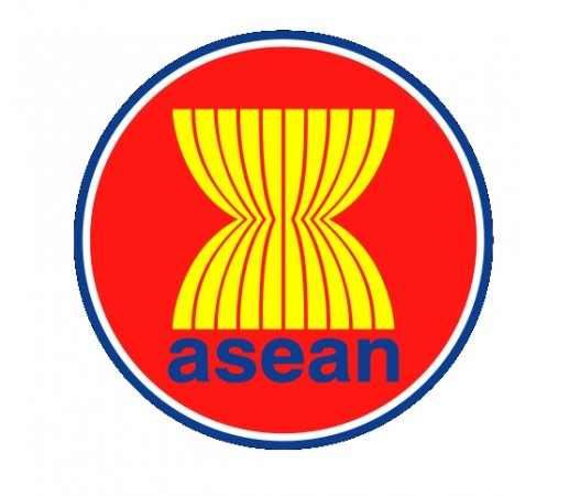 43rd ASEAN Foreign Ministers Meeting