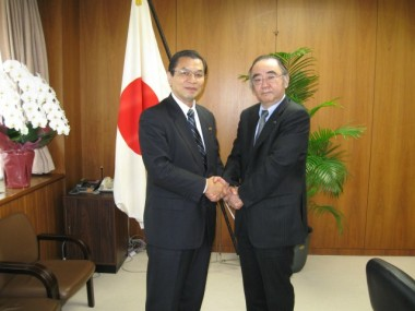 Courtesy Call on Minister and Senior Vice Minister of Economy, Trade and Industry of Japan