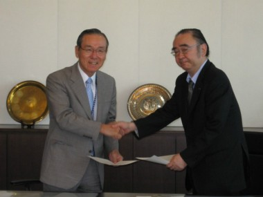 MOU for Enhanced Cooperation between ERIA and JICA