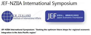 "Symposium ""Seeking the Optimum Future Shape of Regional Economic Integration in the Asia Pacific"""
