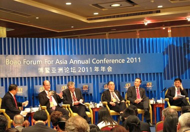 Boao Forum for Asia Annual Conference 2011