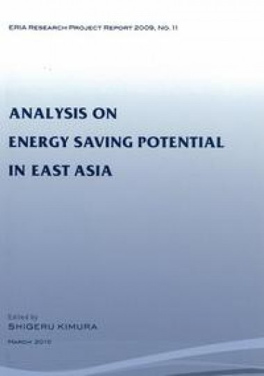 "3rd Workshop on ""Analysis of Energy Saving Potential in East Asia Region"""