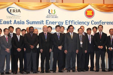 1st EAS Energy Efficiency Conference