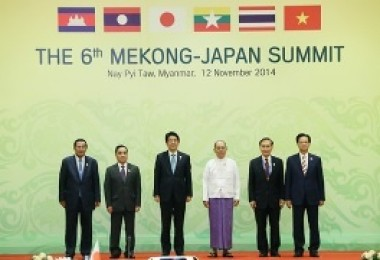 Outcome of the 3rd Mekong-Japan Summit