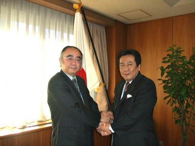 Several Meeting Conducted in Japan