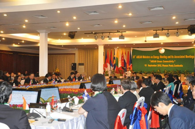 Outcomes of the 30th ASEAN Ministers on Energy Meeting and its Associated Meetings