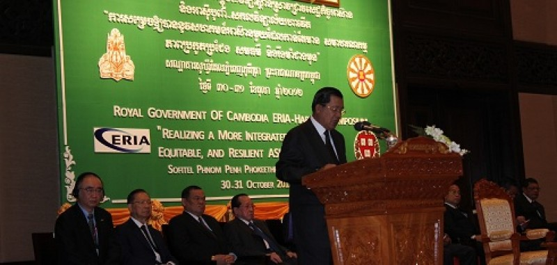 Prime Minister Hun Sen ofCambodia urges ASEAN to Overcome Challenges to Economic Integration