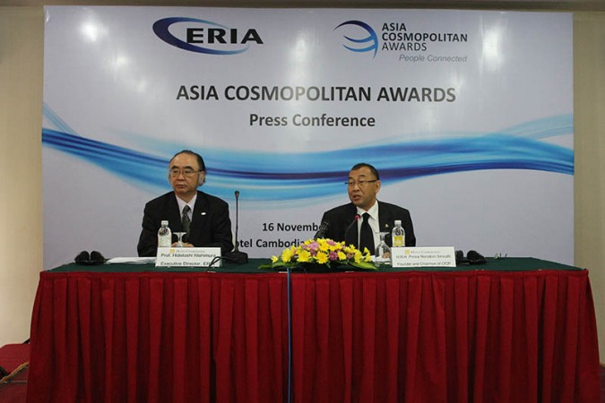 Announcement of the Winners of the 1st ASIA COSMOPOLITAN AWARDS