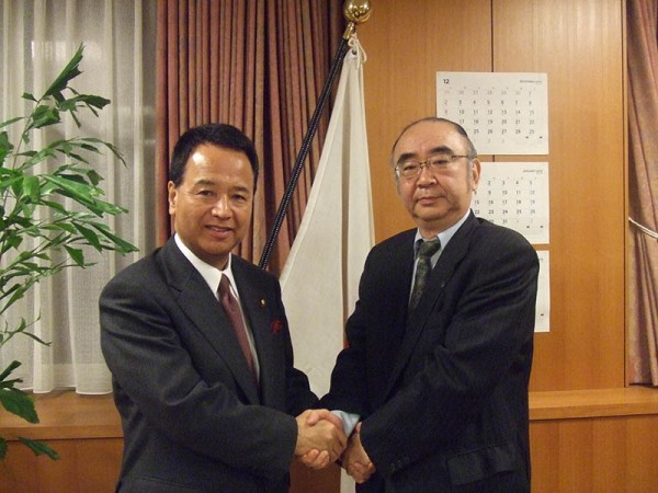 Courtesy Visit to Economic Revitalization Minister of Japan