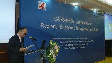 "CASS-ERIA Symposium on ""Regional Economic Integration and EAS"""
