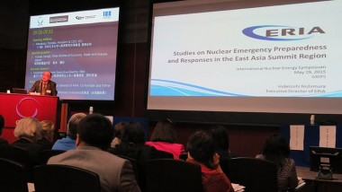 ERIA Takes Part in Symposium on Nuclear Energy from the Female Point of View