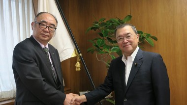 ERIA President Pays Courtesy Call On Yoichi Miyazawa, Japan's Minister of Economy, Trade and Industry