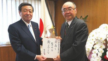 ERIA President Pays Courtesy call on Japan's Minister of Economy, Trade and Industry