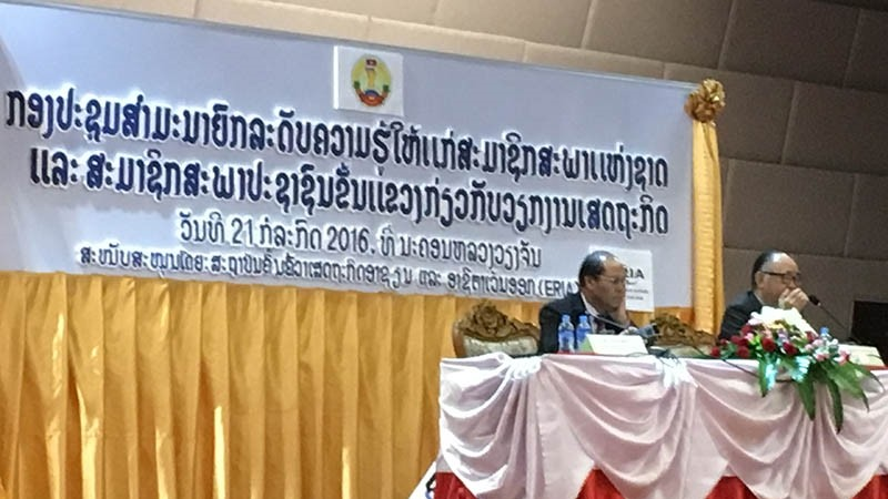 ERIA Supports Training Seminar for the Members of National and People's Provincial Assembly of Lao PDR