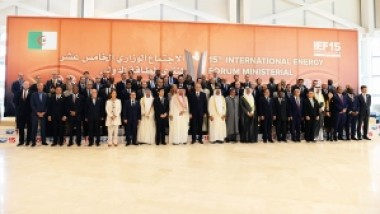 ERIA Attends the 15th International Energy Forum in Algeria