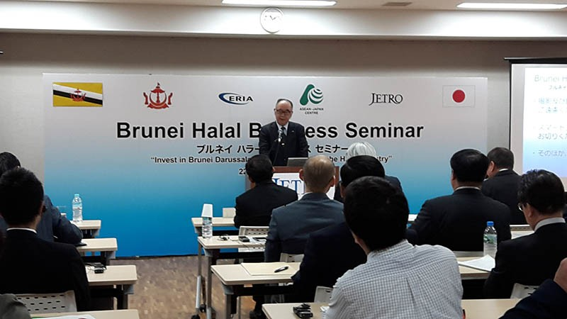 ERIA Jointly Organises the Brunei Halal Business Seminar in Tokyo