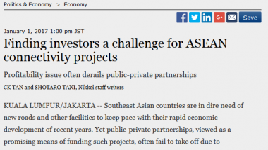 Finding Investors a Challenge for ASEAN Connectivity Projects