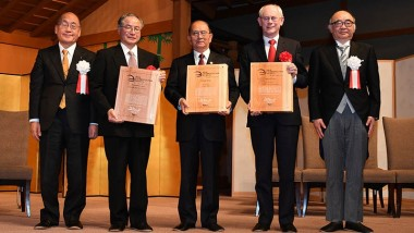 HE Thein Sein Receives the 3rd Asia Cosmopolitan Award