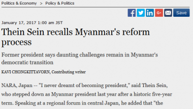 Thein Sein Recalls Myanmar's Reform Process
