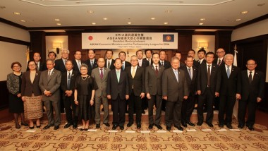 PLE Discusses ERIA's Role with ASEAN Economic Ministers