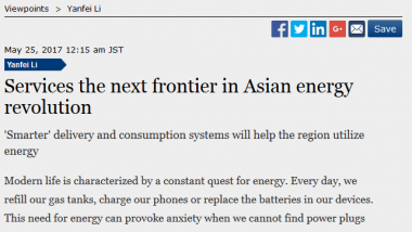 Opinion Piece - Services the next frontier in Asian energy revolution