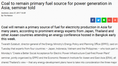 Article - Coal to remain primary fuel source for power generation in Asia, seminar told
