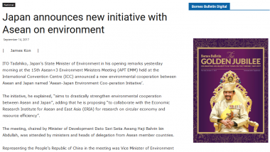 Article - Japan announces new initiative with Asean on environment