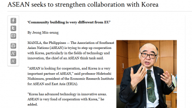 Article - ASEAN seeks to strengthen collaboration with Korea