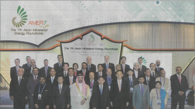 Article - The 7th Asian Ministerial Energy Roundtable (AMER7)
