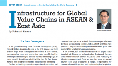 Article - Infrastructure for Global Value Chains in ASEAN & East Asia