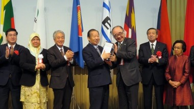 Asean-Japan Centre holds symposium to reflect on Asean's 50th anniversary