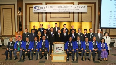 ERIA Holds 10th Anniversary Symposium in Tokyo