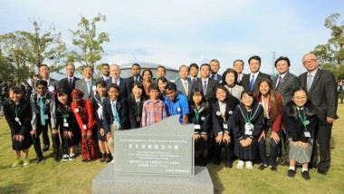 ERIA Supports High School Students Summit on 'World Tsunami Awareness Day' 2018 in Wakayama