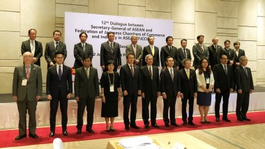 Prof Nishimura Discusses Digitalisation at the 12th Dialogue Between Secretary-General of ASEAN and FJCCIA