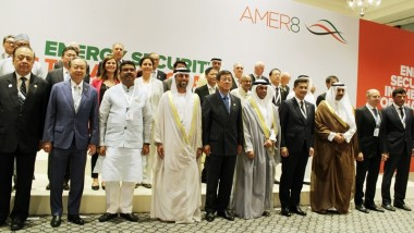 ERIA Attends the 8th Asia Ministerial Energy Roundtable