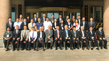 ERIA Holds the Annual Symposium with Chinese Academy of Social Science