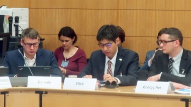 ERIA Participates in the 1st Roundtable of the OECD Digital for SMEs Global Initiative