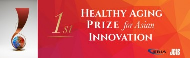 JCIE and ERIA Announce Winners of the 1st Healthy Aging Prize for Asian Innovation Award