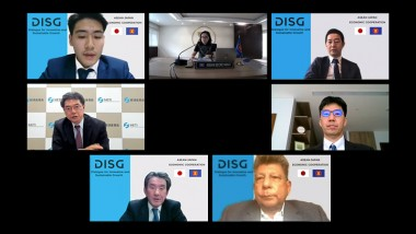 DISG Kick-off Webinar: Acceleration of Digital Innovation in ASEAN and Japan's Contribution