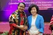 Prof Yamanaka with H.E. Yohana Yembise, Indonesia Minister of Women Empowerment and Child Protection Republic of Indonesia