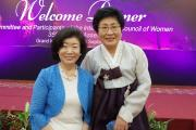Prof Yamanaka with Ms Kim Jung-sook, President of International Council of Women