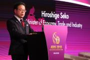 H.E. Mr Hiroshige Seko, Minister of Economy, Trade, and Industry of Japan