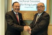 Prof Hidetoshi Nishimura with Deputy Minister of Environment of Viet Nam